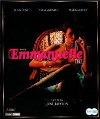 Emmanuelle Blu-Ray (Region A)