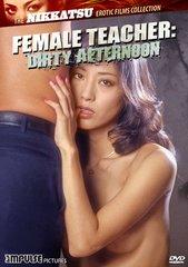 Female Teacher: Dirty Afternoon DVD