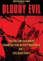 Bloody Evil International Collection DVD