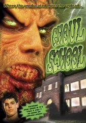 Ghoul School DVD