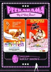 Baby Rosemary / Hot Lunch DVD