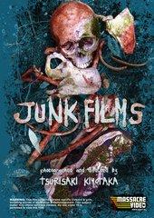 Junk Films DVD