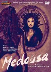 Medousa DVD