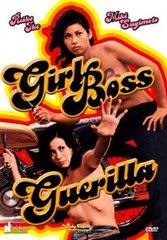 Girl Boss Guerilla DVD