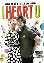 I Heart U DVD