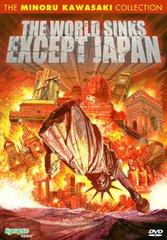 World Sinks Except Japn DVD