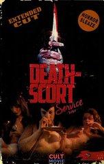 Death-Scort Service VHS (Signed)