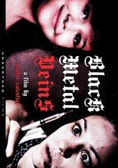 Black Metal Veins DVD