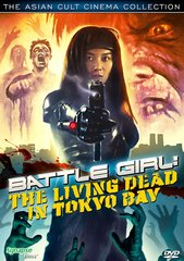 Battle Girl: The Living Dead In Tokyo Bay DVD