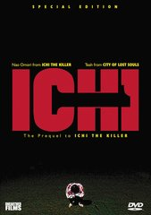 Ichi-1 DVD