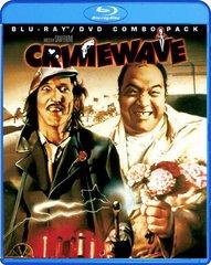 Crimewave Blu-Ray/DVD