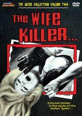 Wife Killer DVD