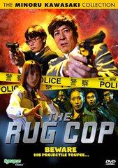 Rug Cop DVD