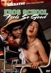 Eros School: Feels So Good DVD