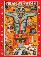 Everything Is Terrible! The Great Satan DVD