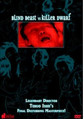 Blind Beast Vs Killer Dwarf DVD