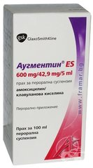 AUGMENTIN ES 600mg/5ml