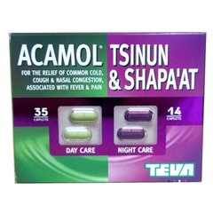 ACAMOL TSINUN & SHAPAAT (COLD AND FLU)