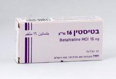 BETISTINE TAB 16MG( 30