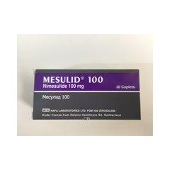 MESULID 100