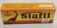 SIAFIL 20 mg