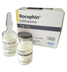 ROCEPHIN VIAL 1 GR