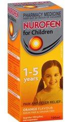Nurofen Child Orange