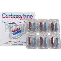 Carbosylane 48Cap