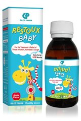 Restoux baby syrup