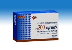 LAMODEX 200MG