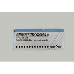 PAPAVERINE 40 MG