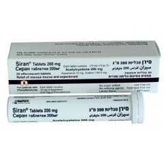SIRAN 200 MGEFFERVESCENT TABLETS