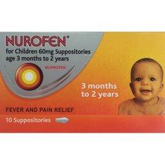Nurofen Child Supp 125 mg