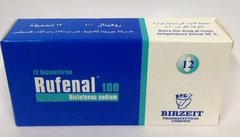 RUFENAL 100 MG SUPP.