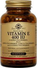 Vitamin E 400 mixedtocopherols