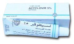 ACYCLOVIR 5%