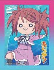 "Anime Chara Sleeve ""Amanchu! (Ninomiya Ai)"" by Penguin Parade"