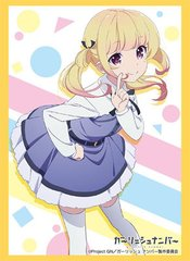 "Sleeve Collection HG ""Gi(a)rlish Number (Sono Momoka)"" Vol.1177 by Bushiroad"