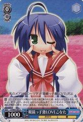 LS/W05-084U (Konata, Meganekko Geki LOVE)