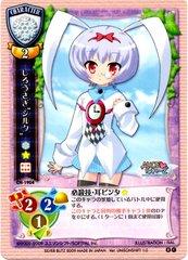 """CH-1904C (White Rabbit """"Silk"""") Ver. UNiSONSHIFT 1.0"""
