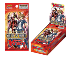 "Cardfight!! Vanguard Extra Booster Box ""Divine Dragon Progression"" VGE-EB09 by Bushiroad"
