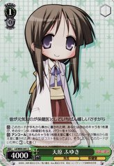 LS/W05-041C (Amahara Fuyuki)