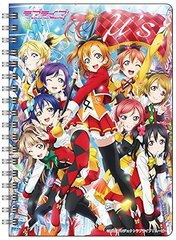 "B6W Ring Notebook ""Love Live! The School Idol Movie"" by Broccoli"
