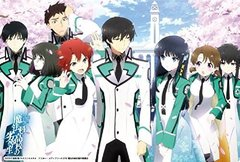 "Large Format Mouse Pad ""The Irregular at Magic High School"" by Broccoli"