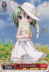 LS/W05-058U (Minami, Petting)