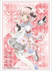 "Sleeve Collection HG ""Magical Girl Raising Project (Snow White)"" Vol.1179 by Bushiroad"