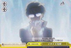 P4/SE12-43RE (Izanagi Awakens)