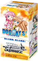 """Weiss Schwarz Japanese EX Booster Box """" Dog Days"""""""