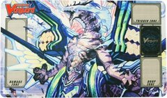 "Cardfight Vanguard Rubber Mat Collection ""Blue Storm Dragon, Maelstrom"" by Bushiroad"