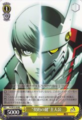 """P4/SE12-39RE (""""Key of the Contract"""" Protagonist)"""